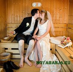 Свадебная баня