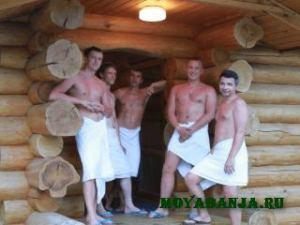 Максимальное безопасное время пребывания в парной сауны или бани