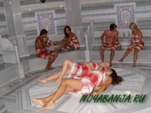 О турецкой бане