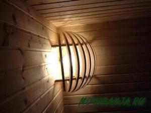 Выбор светильников для бани в парную
