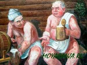 Что лучше поможет при похмелье - баня или сауна